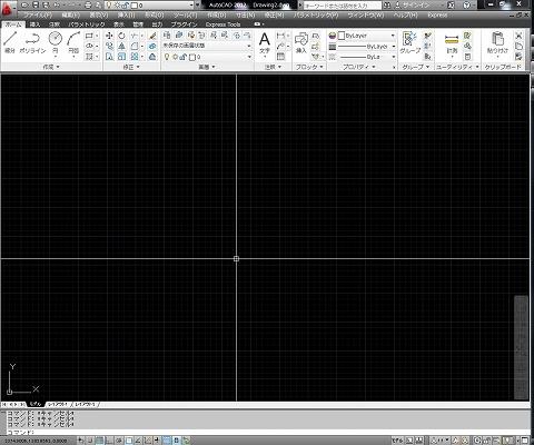 オートキャド(AutoCAD)のモデル空間