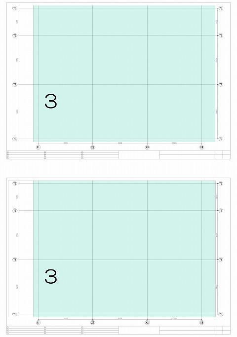ビューポートの印刷と非印刷