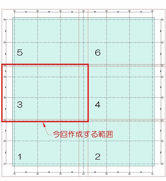 図面分割位置の検討